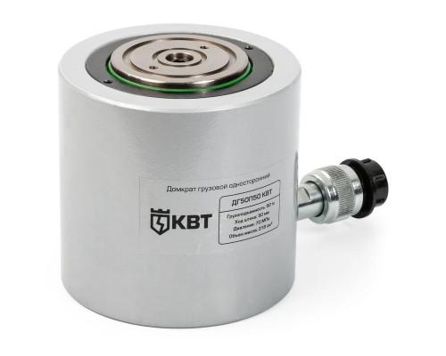 Домкрат гидравлический ДГ10П150 (КВТ)