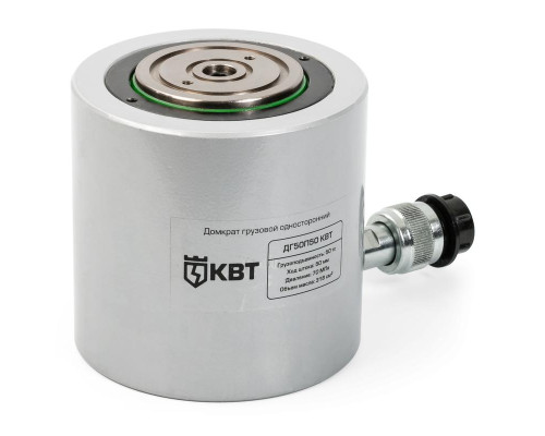 Домкрат гидравлический ДГ10П50 (КВТ)