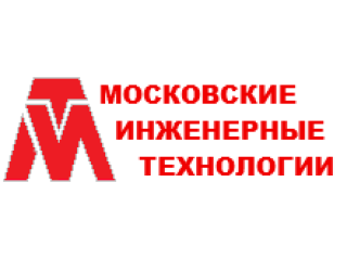 """Работа ООО """"МосИнтех"""" с 4 по 7 мая"""