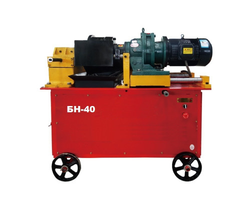 Резьбанарезной станок БН-40 для арматуры(AGS-40D )