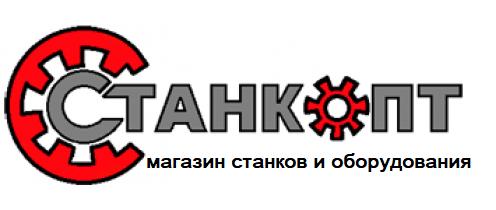 СтанкОпт.рф - магазин станков и оборудования.
